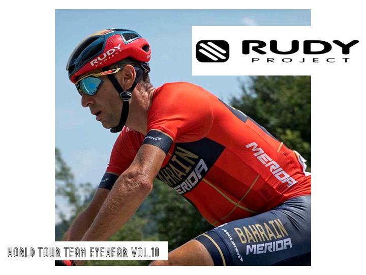 老舗でありパイオニア。Rudy Project(ルディプロジェクト)ロードバイクサングラスざっくりガイド